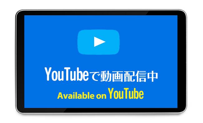 youtube_play_screen.jpg